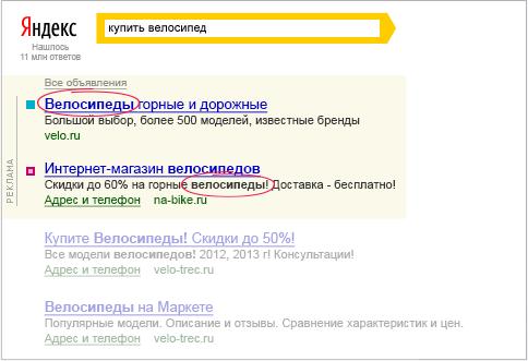Продвижение сайта в Мурманск только здесь продвижение сайтов в дубне.ждем вас
